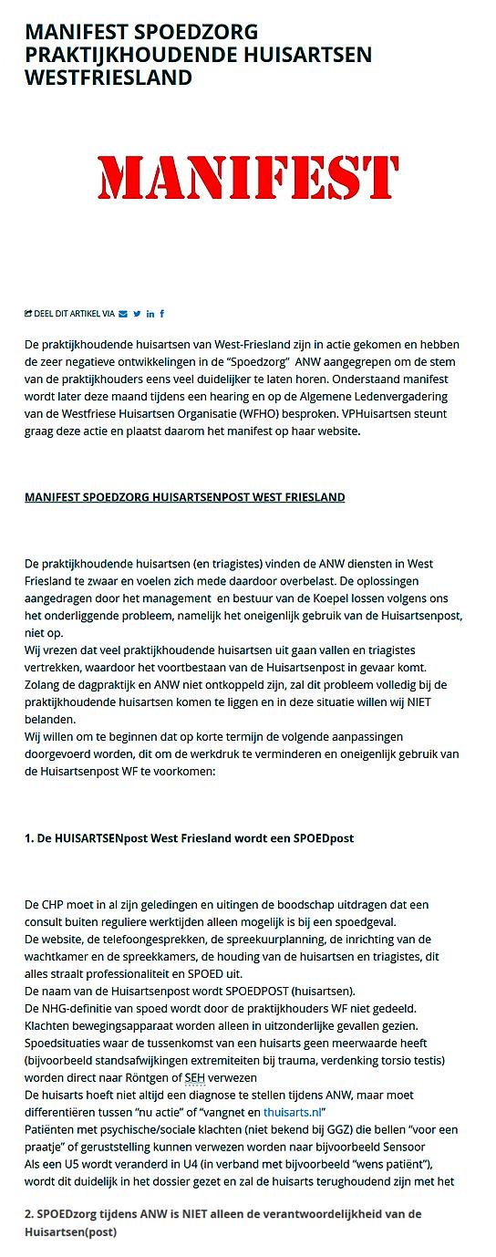 manifest spoedzorg praktijkhoudende huisartsen westfriesland